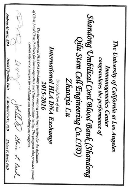 HLA-检测认证证书
